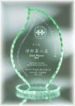 Flame Jade Glass with Chipped Pearl Edge Jade Glass Awards