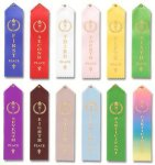 Peaked Classic Award Place Ribbon Peaked Top Award Ribbons